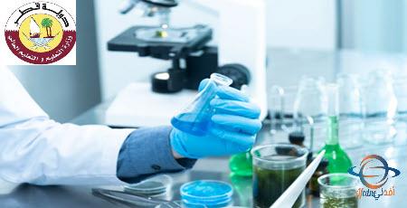 الوحدة الأولى كيمياء للحادي عشر متقدم 2021