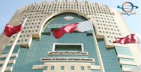 أخبار وزارة التعليم والتعليم العالي في قطر 2020-2021