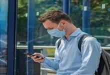 Photo of تطبيق قادر على كشف إصابتك بكورونا بسعلة واحدة يومياً