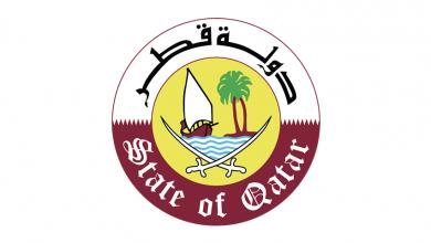 """Photo of تجديد الإقامات للوافدين إلكترونيا"""" من داخل قطر"""